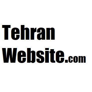 تهران وبسایت