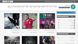 طراحی وبسایت موزیک
